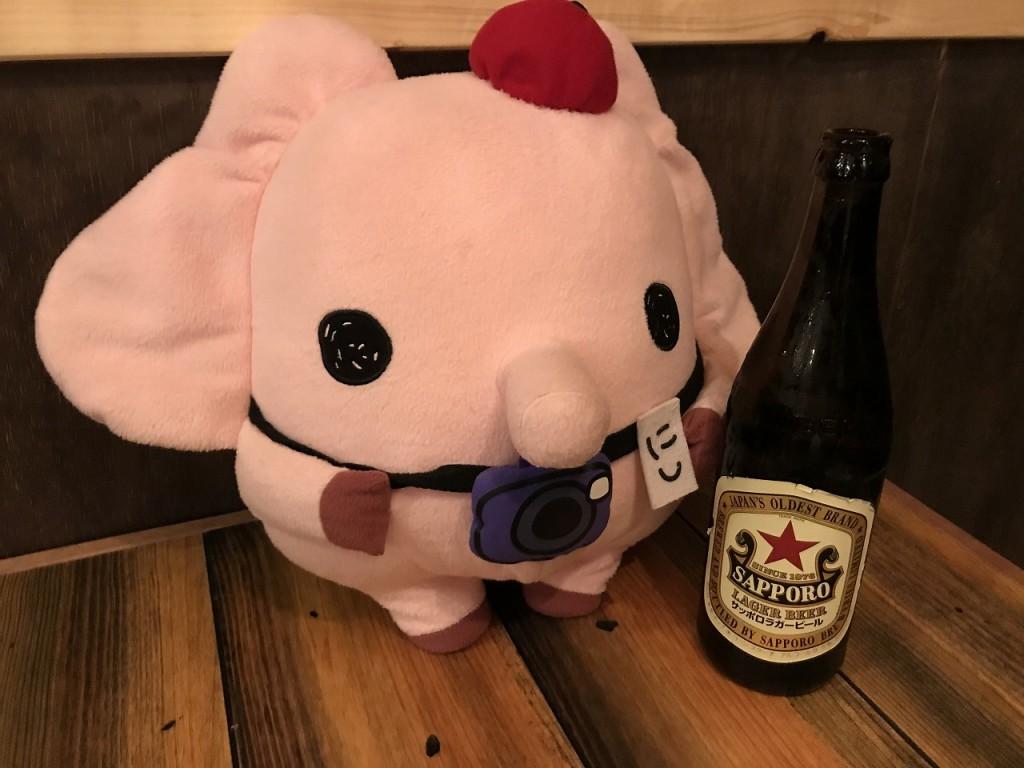 ぞうとビール
