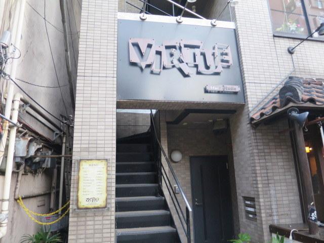 1-virtue