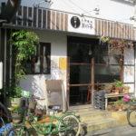 住宅街に隠れた名店あり!西荻窪のランチ11選