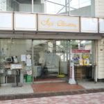 こだわりのサービスが自慢!西荻窪のクリーニング店7選